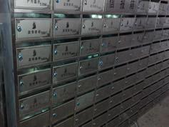 楚荣首府不锈钢信报箱